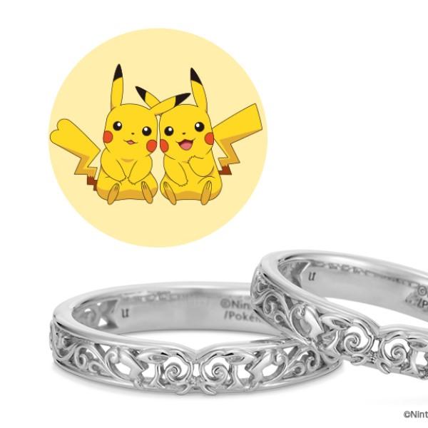 隠れピカチュウがキュートな婚約指輪・結婚指輪が登場!
