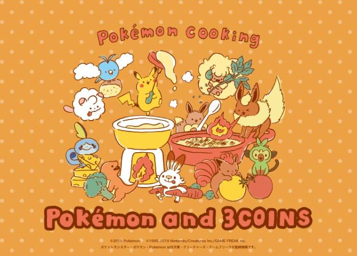 「Pokémon and 3COINS」コラボ第2弾はキュートなキッチングッズ♪