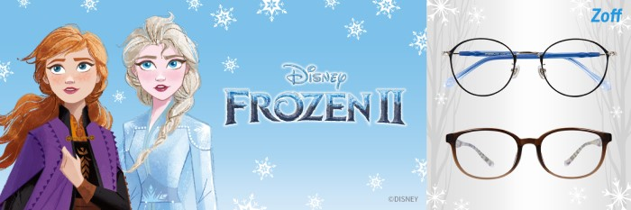 「アナ雪2」のアイウェアがZoffから登場!先行予約受付実施中♪