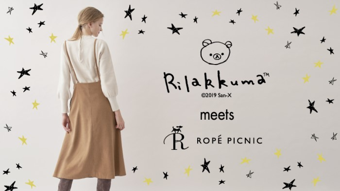 リラックマが「ROPÉ PICNIC」とコラボ!オトナ女子向けアイテムからドッグウェアまで登場♡
