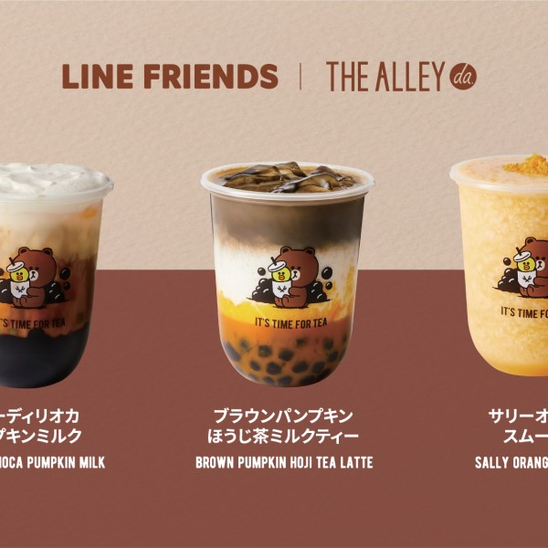 「THE ALLEY」×「LINE FRIENDS」コラボドリンクが登場!