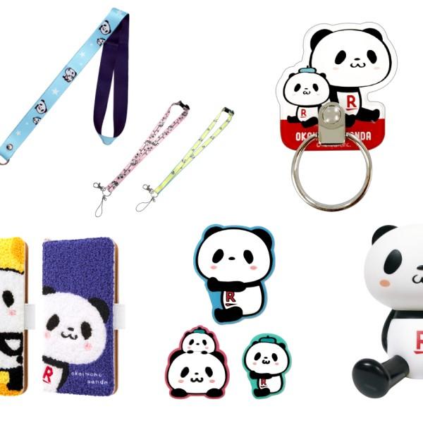 「お買いものパンダ」のスマホアクセサリーが登場!第1弾はネックストラップ&スマホリング