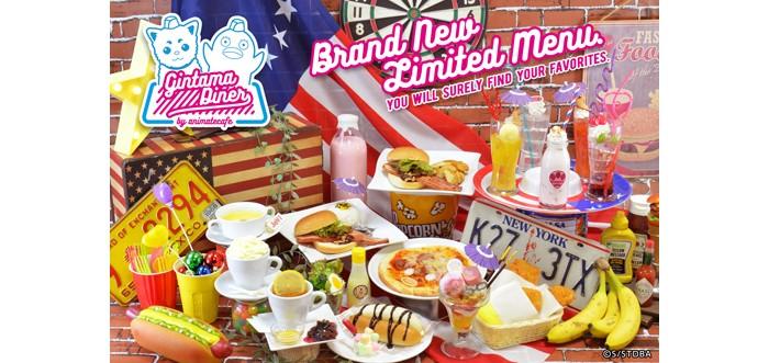「銀魂」がアニメイトカフェとコラボ!「Gintama Diner」全国3都市にオープン