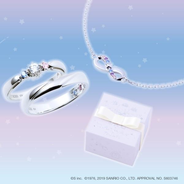 「Shouta Aoi×Little Twin Stars×THE KISS」コラボジュエリー第2弾の受注販売スタート!