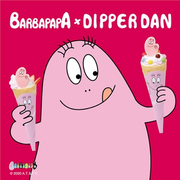 バーバパパがキュートなクレープに変身!ディッパーダンから期間限定発売