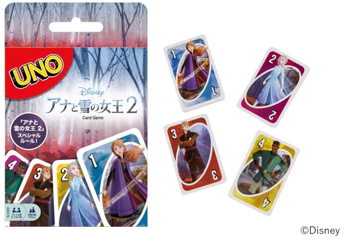 「アナと雪の女王2」デザインのUNO発売!映画にちなんだスペシャルルールも♪