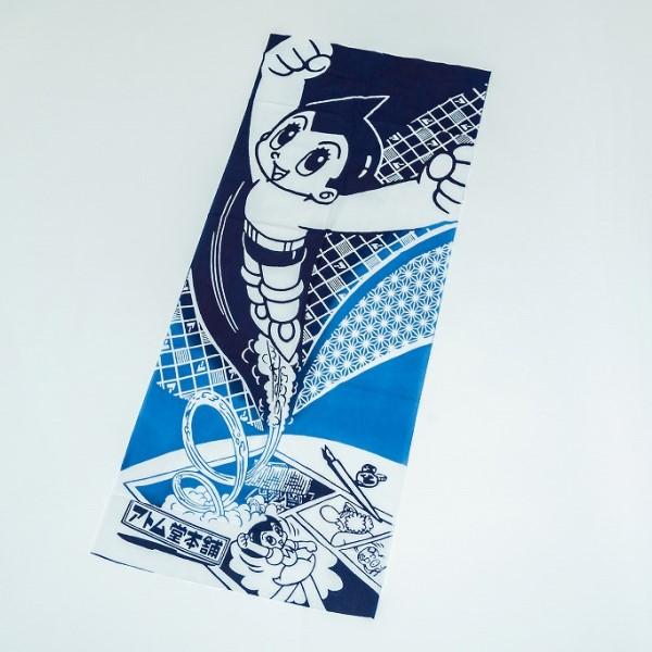 アトムが手ぬぐいやはんてんに!手塚治虫キャラと日本の伝統工芸がコラボ