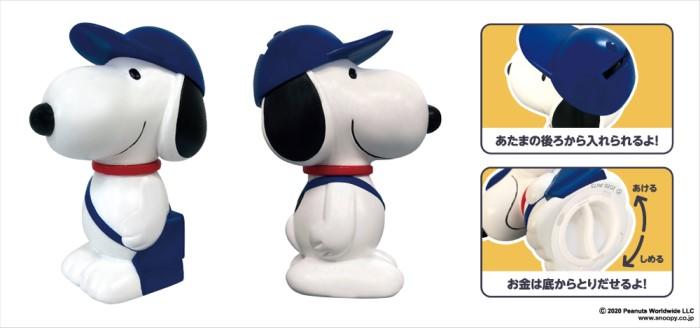 「スヌーピー」の郵便局限定グッズ&オリジナルフレーム切手セットが発売!