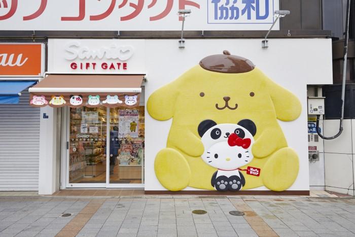 「サンリオギフトゲート上野店」待望のOPEN!パンダ×キティ×ポムポムプリンがお出迎え♡