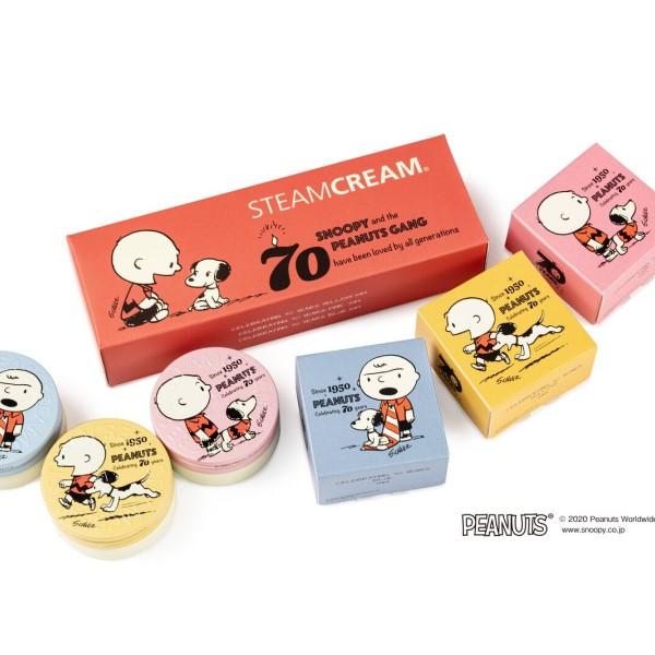 PEANUTS生誕70周年記念の「スチームクリーム」mini缶セットが登場!