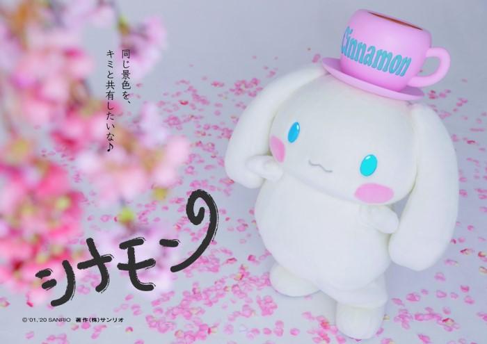 「JUNONボーイ」シナモロールの卓上スクールカレンダーが発売決定!!