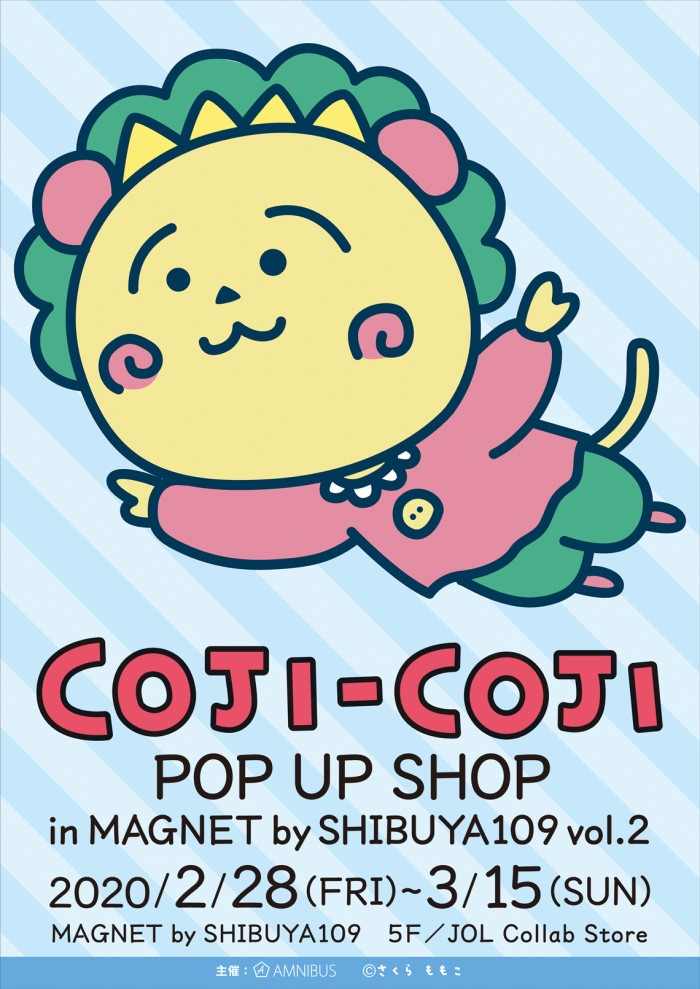 「コジコジ POP UP SHOP」がSHIBUYA 109にオープン!