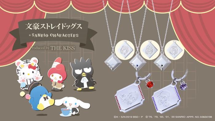 「文スト」×「サンリオキャラクターズ」コラボジュエリーの受注販売スタート!