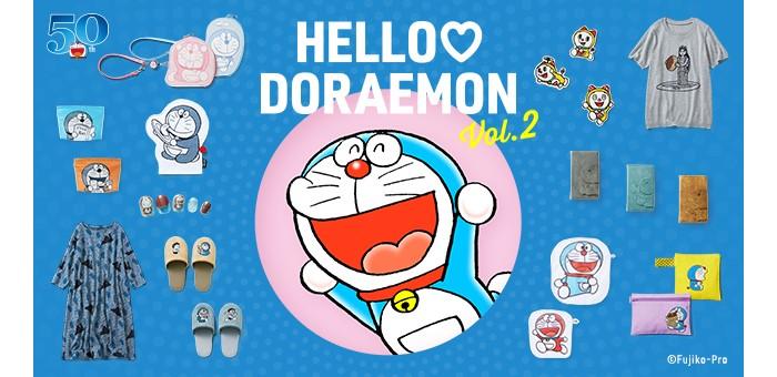 「ドラえもん」×「フェリシモ」アイテム第2弾が登場!実用的でアートなデザイン♪