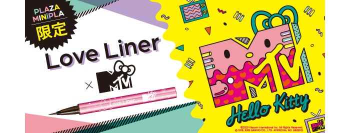 「ハローキティ×MTV」デザインの「ラブ・ライナー」登場!PLAZAでゲットして♡