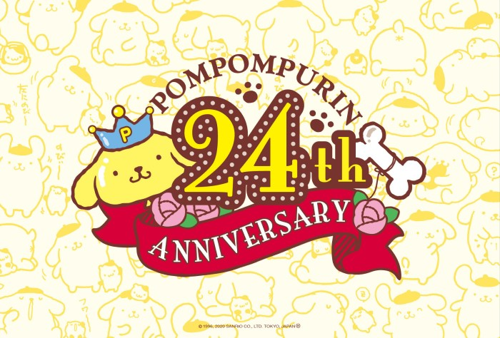ポムポムプリンの24歳をお祝い!ポムポムプリンカフェにバースデーメニュー登場