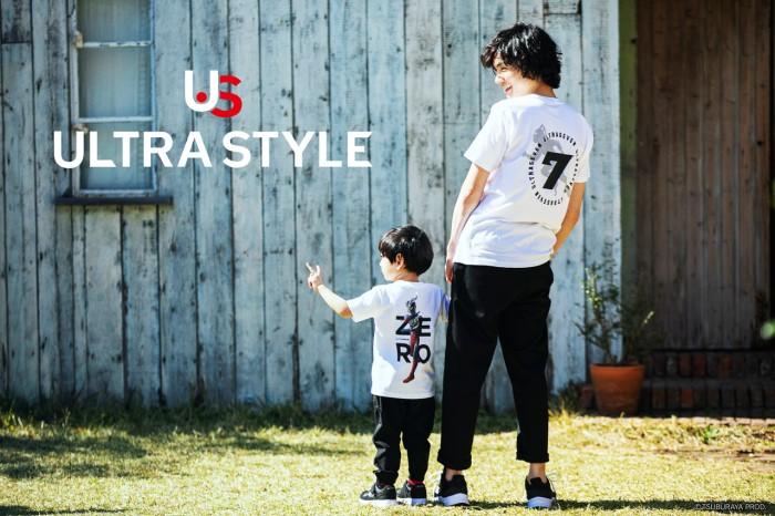 ウルトラマンのアパレルブランド「ULTRA STYLE」誕生!親子で着れる♪