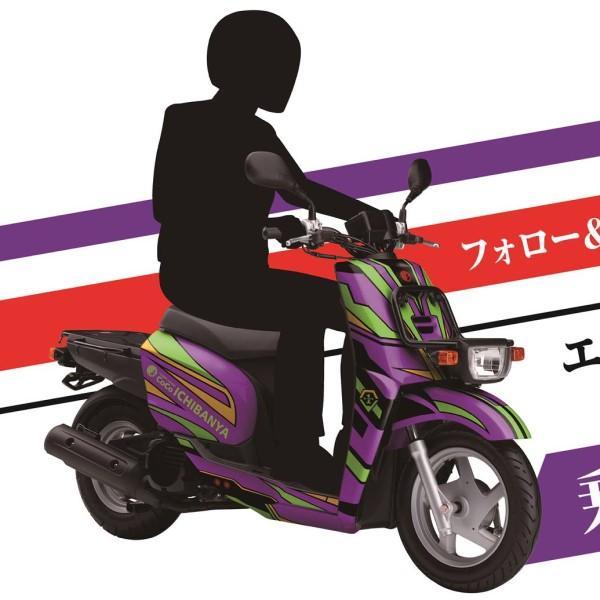 エヴァ風バイク「ココイチ号機」が当たる!CoCo壱番屋×エヴァンゲリオンキャンペーン