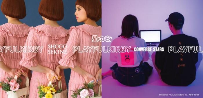 カービィ×関根正悟&CONVERSE STARS 「PLAYFUL KIRBY」が通販で買える!