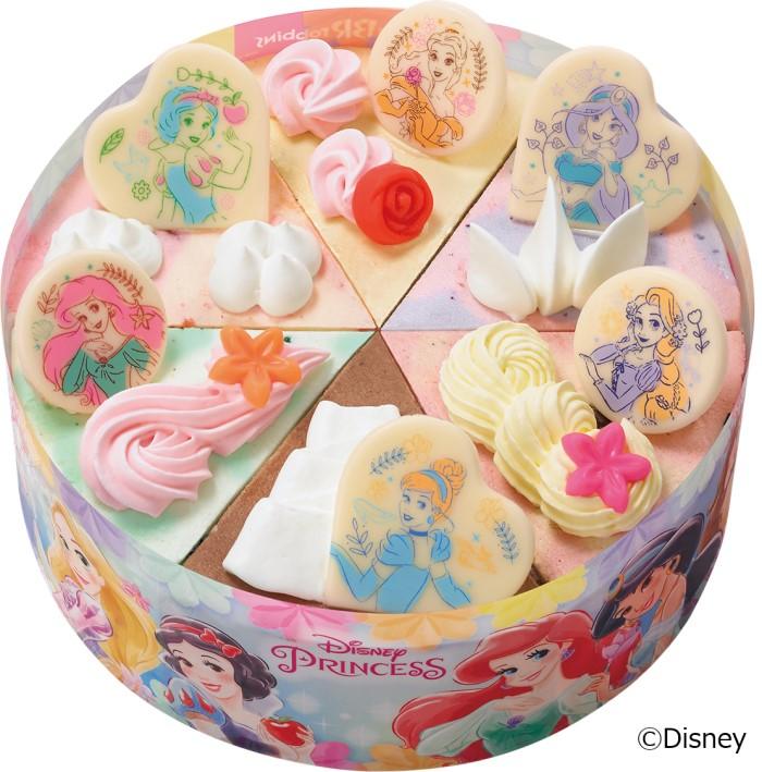 'ディズニープリンセス'のアイスケーキがサーティワンに登場♪
