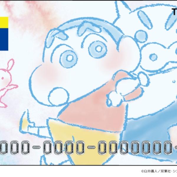 「クレヨンしんちゃんデザインTカード」映画公開記念で再発行!