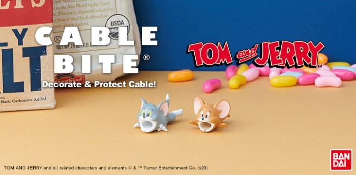 「トムとジェリー」がケーブルバイトに!仲良くケンカしながら断線予防♪