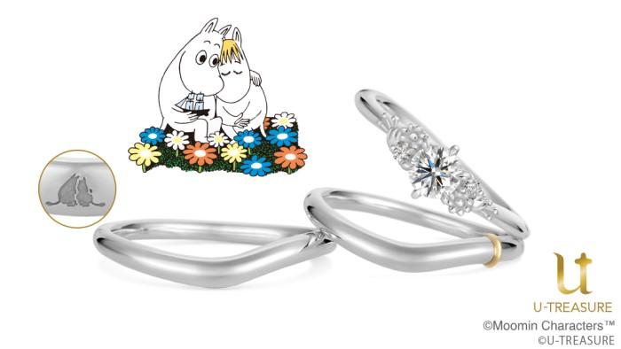 ムーミン谷をイメージした婚約指輪・結婚指輪が登場!