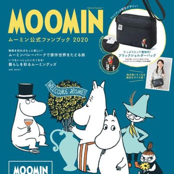 ムーミン公式ファンブックの新作登場!セブン限定版にはショルダーバッグ付き♪