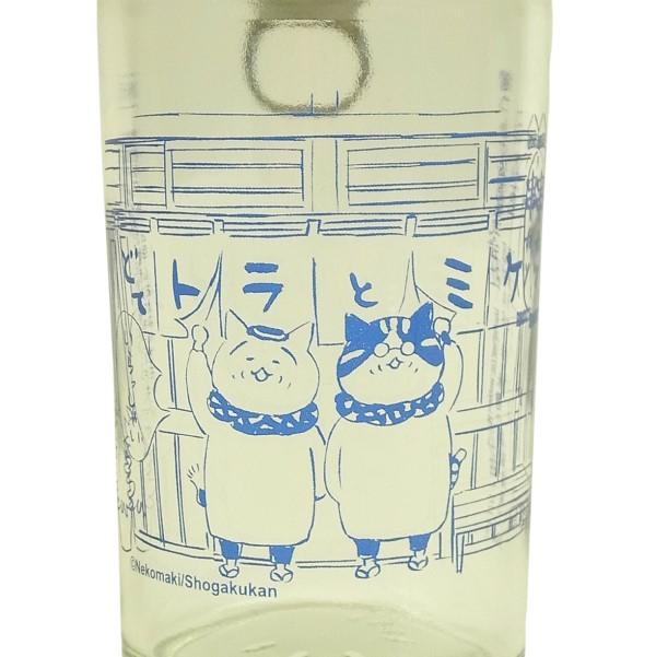 「トラとミケ」のグッズが初登場!ワンカップ酒におちょこ&とっくりも!!