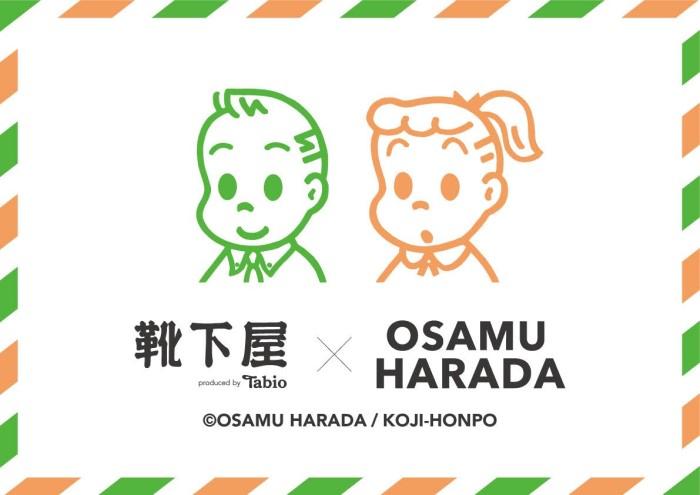 「OSAMU GOODS」と「靴下屋」コラボソックスが限定発売!