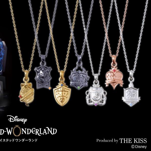 「ツイステ」×「THE KISS」 シルバーネックレスの受注販売スタート!