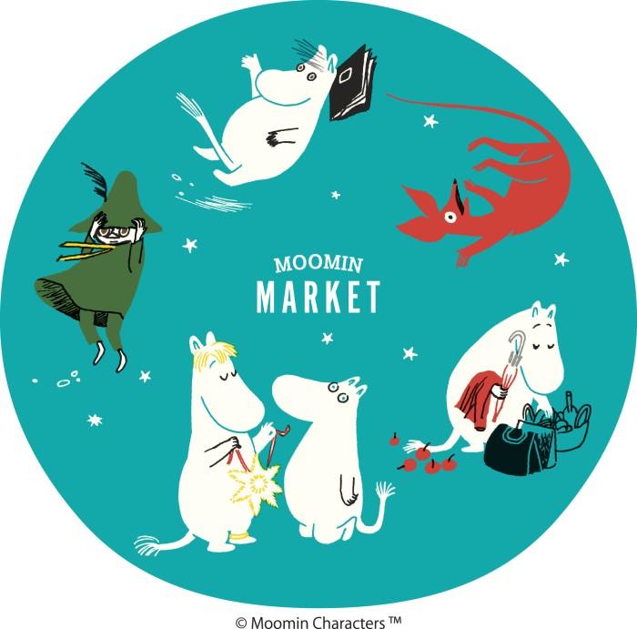 ムーミングッズのお買い物が家で楽しめる♪「ムーミンマーケット2020オンライン」開催中!