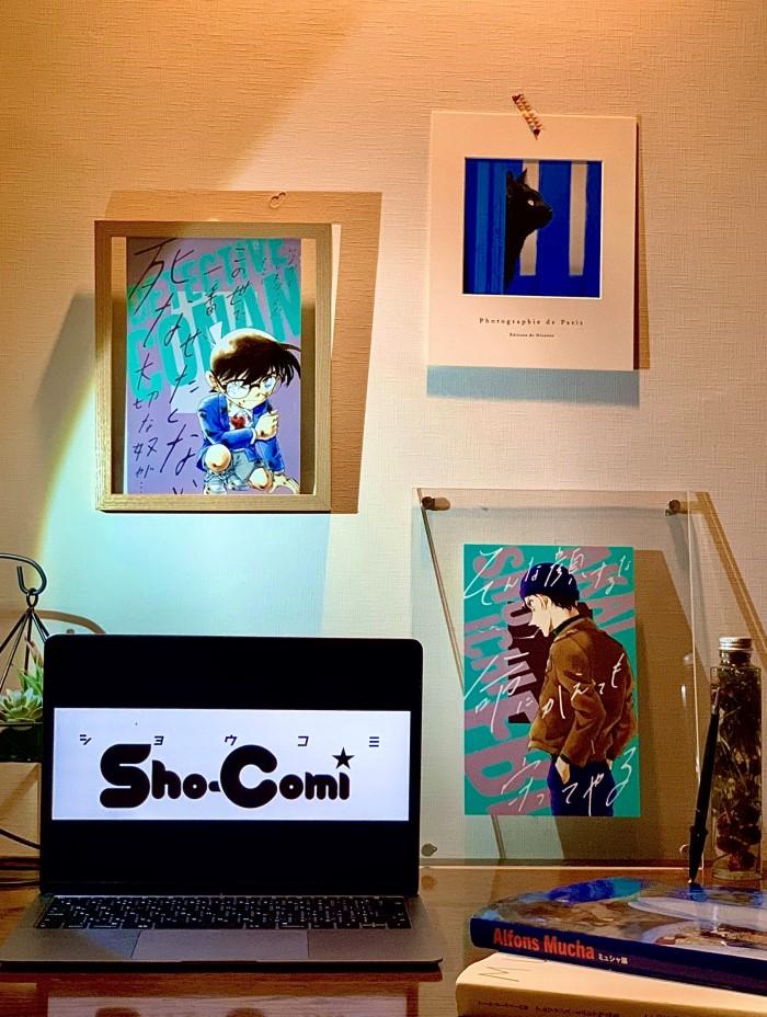 「コナンと赤井があなたを助けにくるビジュアルボード」が付録の「Sho-Comi」発売中!