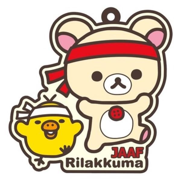 「リラックマ」×「日本陸上競技連盟」初のコラボグッズが登場!