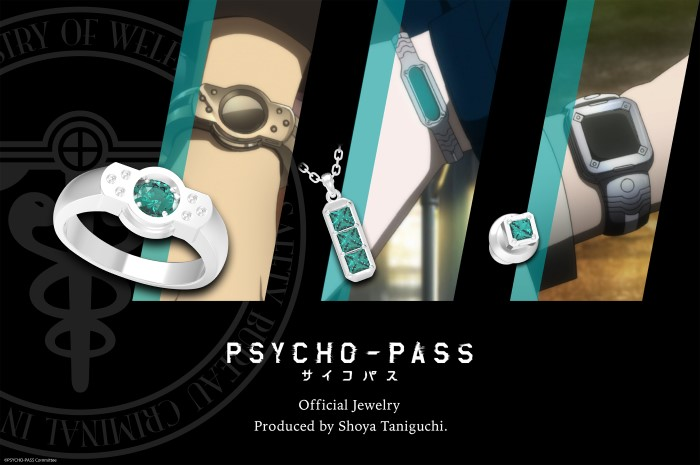「PSYCHO-PASS サイコパス」の新作ジュエリー登場!モチーフは「公安局のデバイス」