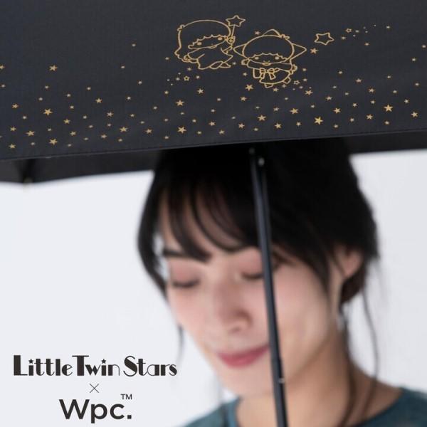 「ハローキティ」「リトルツインスターズ」×「Wpc.」コラボの傘が登場!