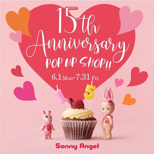 ソニーエンジェル生誕15周年!記念のポップアップストアが渋谷にOPEN♪