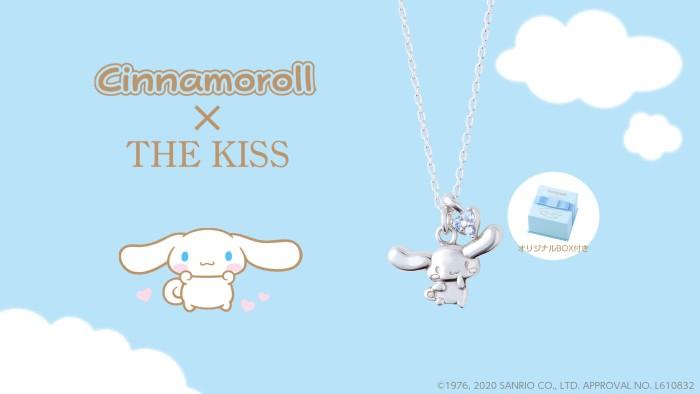 「シナモロール」×「THE KISS」コラボジュエリー新作が登場♡