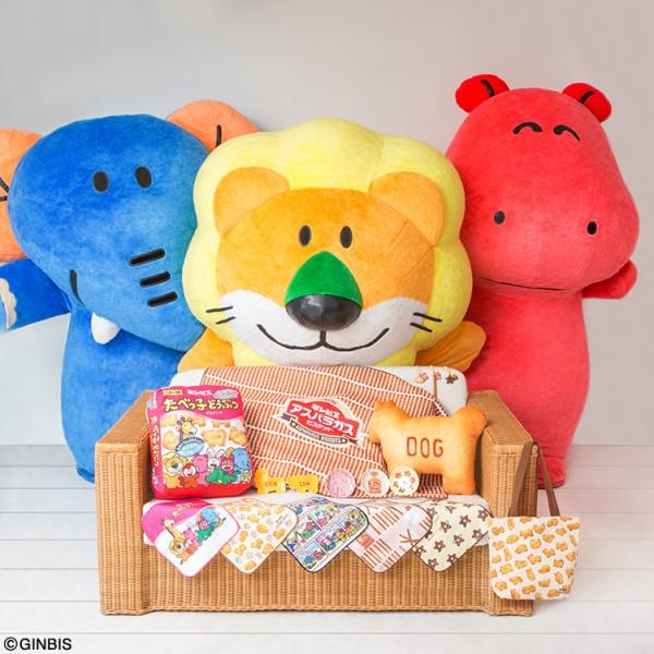 「たべっ子どうぶつ」の雑貨が当たる!ギンビスお菓子の一番くじが登場!!