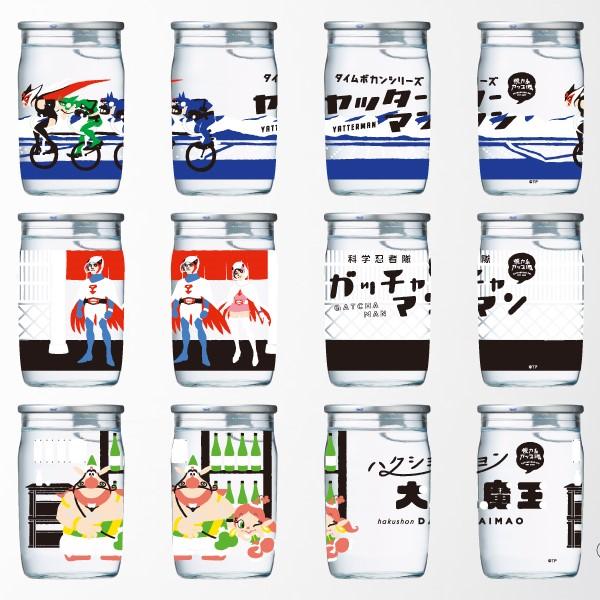 「ヤッターマン」「ハクション大魔王」「ガッチャマン」デザインのカップ酒が登場!