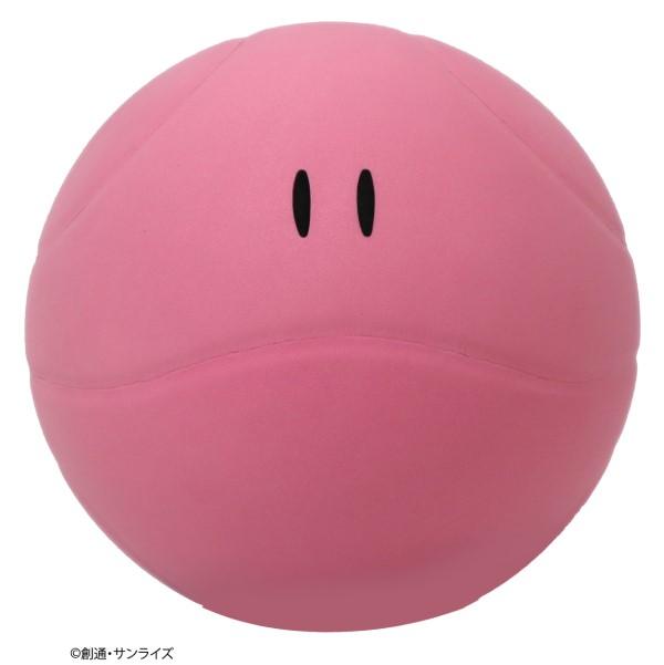 「ガンダム」のハロがキュートなピンクのボールになった♪