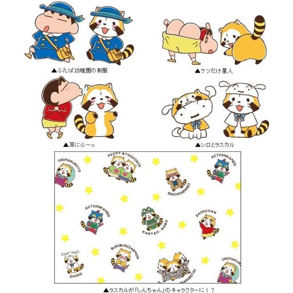 「クレヨンしんちゃん」と「ラスカル」コラボ決定!描き起こしアートのグッズ発売♪