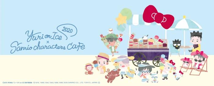 「ユーリ!!! on ICE」×「サンリオキャラクターズ」コラボカフェがこの夏OPEN!