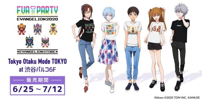 「エヴァンゲリオン」と「Tokyo Otaku Mode」コラボ!渋谷パルコでイベント開催中♪