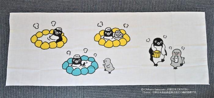 Suicaのペンギンの「手ぬぐいハンカチ」書泉限定で発売!