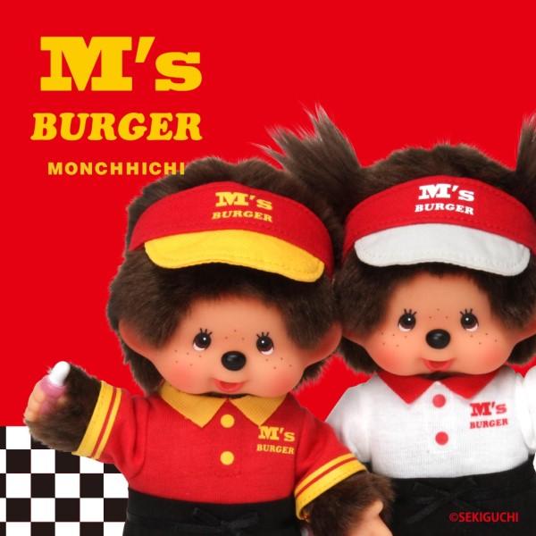 モンチッチがハンバーガーになった!エコバッグ付きのグッズなど発売中♪