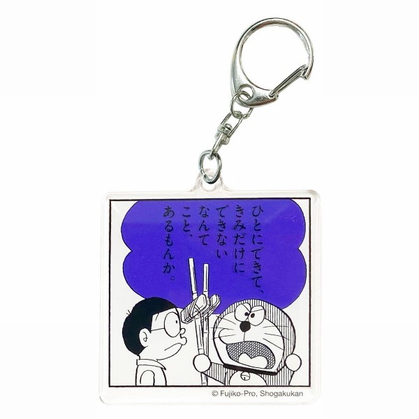「ドラえもん期間限定ショップ」ロフト10店舗で開催!
