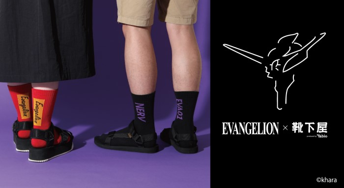 「エヴァンゲリオン」×「靴下屋」コラボ靴下が発売!