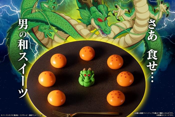 ドラゴンボールが全国のファミマに散らばった!?「食べマス ドラゴンボール超」登場!