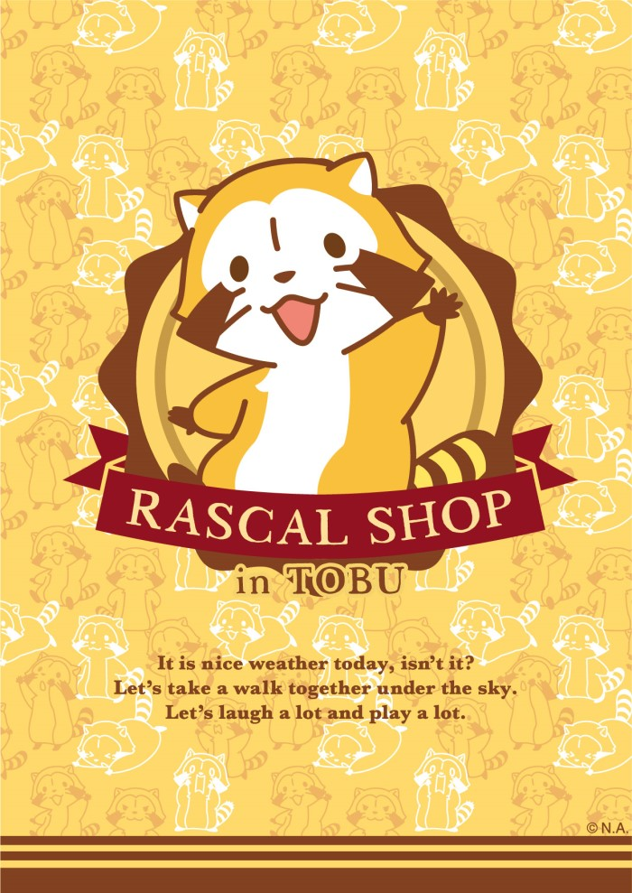 「ラスカルショップ」が池袋東武に登場!ぬいぐるみ&益子焼入りの「トク袋」あるよ☆